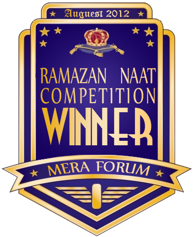 Meraforum Naat Contest Winner